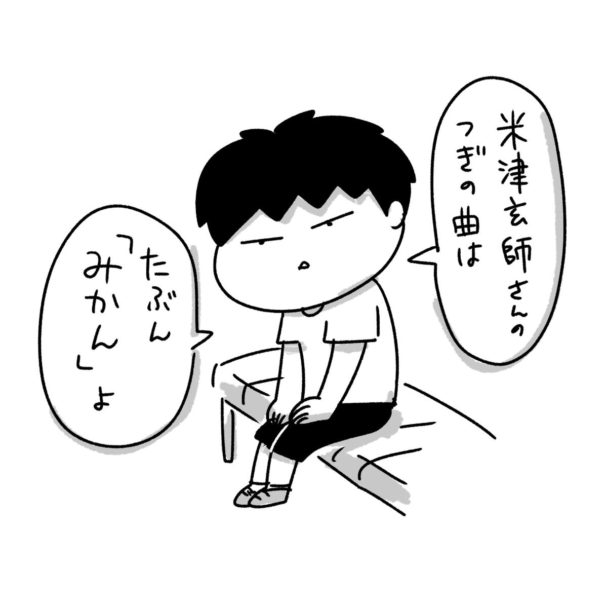 f:id:chokko_san:20190911150813p:plain