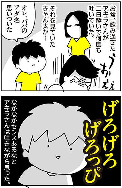f:id:chokko_san:20190922234912j:plain