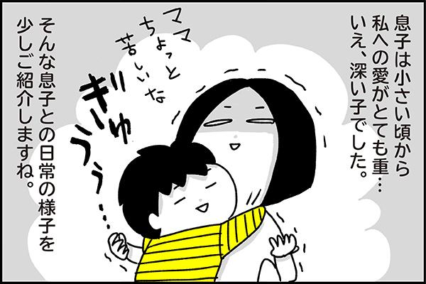 f:id:chokko_san:20191030105301j:plain