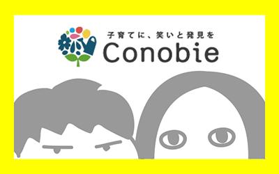 f:id:chokko_san:20191105232408p:plain