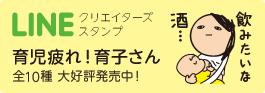 f:id:chokko_san:20191105233922p:plain