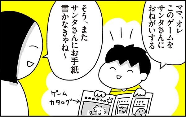 f:id:chokko_san:20191119134340j:plain