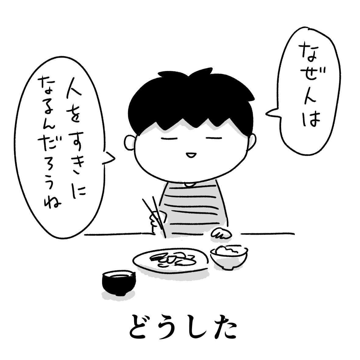 f:id:chokko_san:20191121151001j:plain