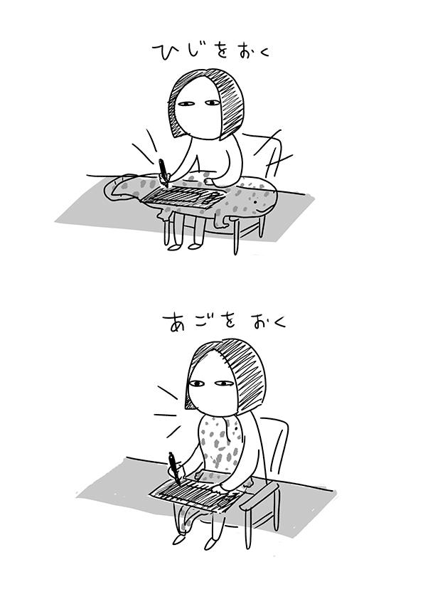 f:id:chokko_san:20191202000110j:plain
