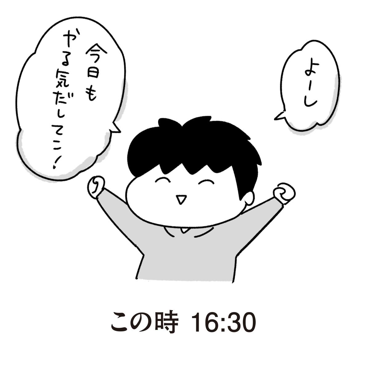 f:id:chokko_san:20191220084130j:plain