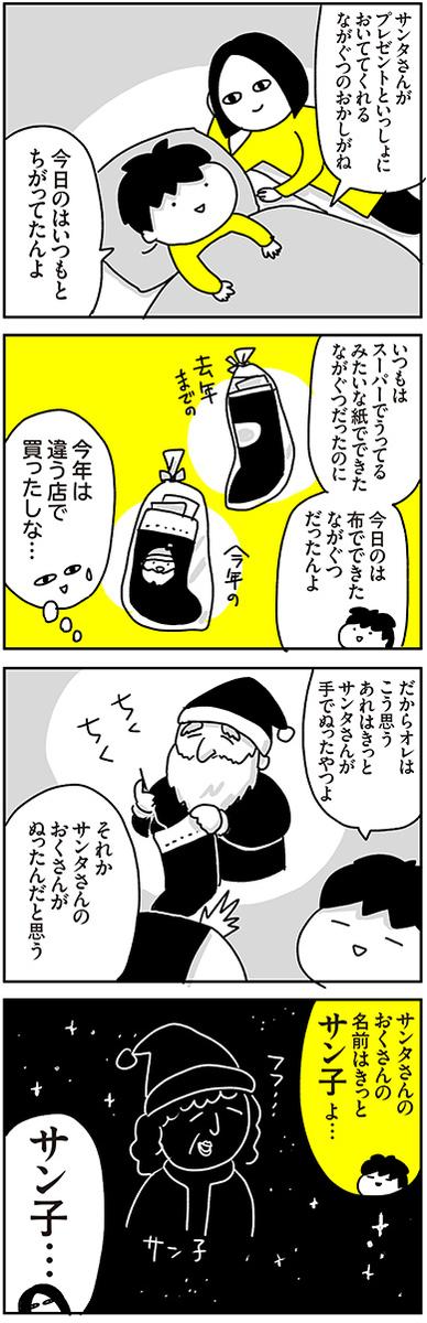 f:id:chokko_san:20191230213933j:plain