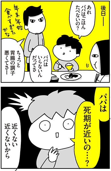 f:id:chokko_san:20200107004815j:plain