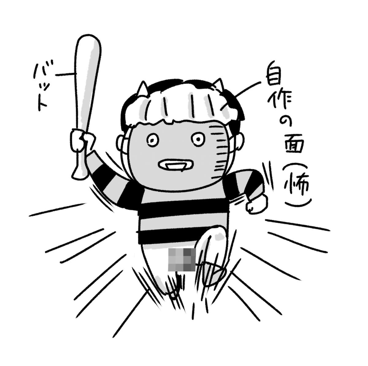 f:id:chokko_san:20200204234210j:plain