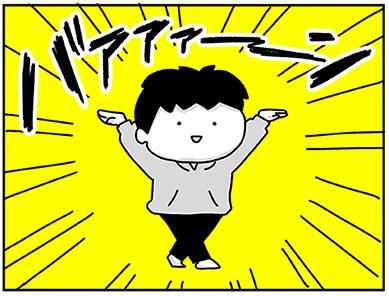 f:id:chokko_san:20200205101452j:plain