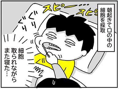 f:id:chokko_san:20200205101522j:plain