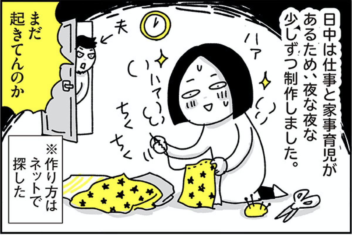 f:id:chokko_san:20200221151908p:plain