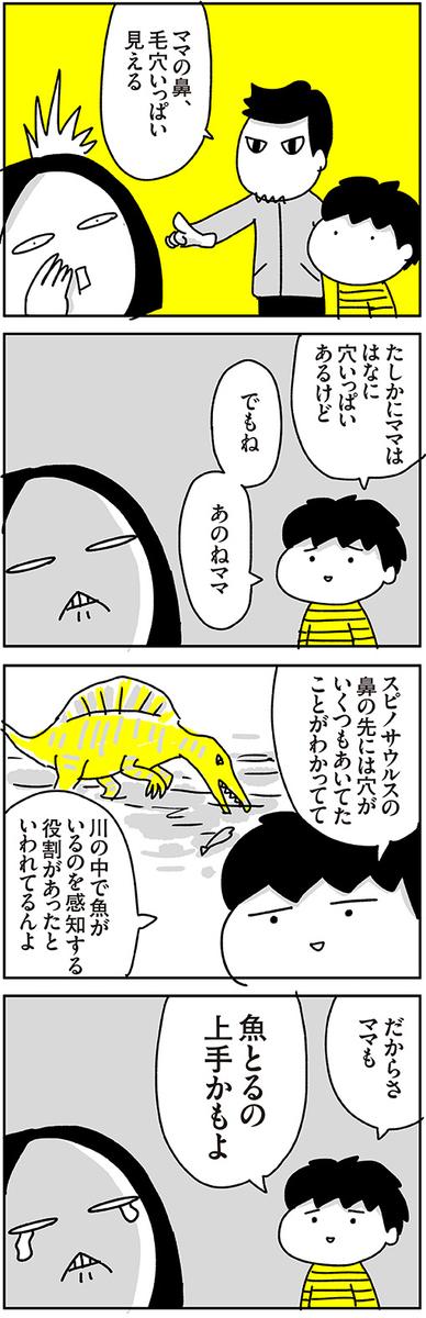 f:id:chokko_san:20200315233825j:plain