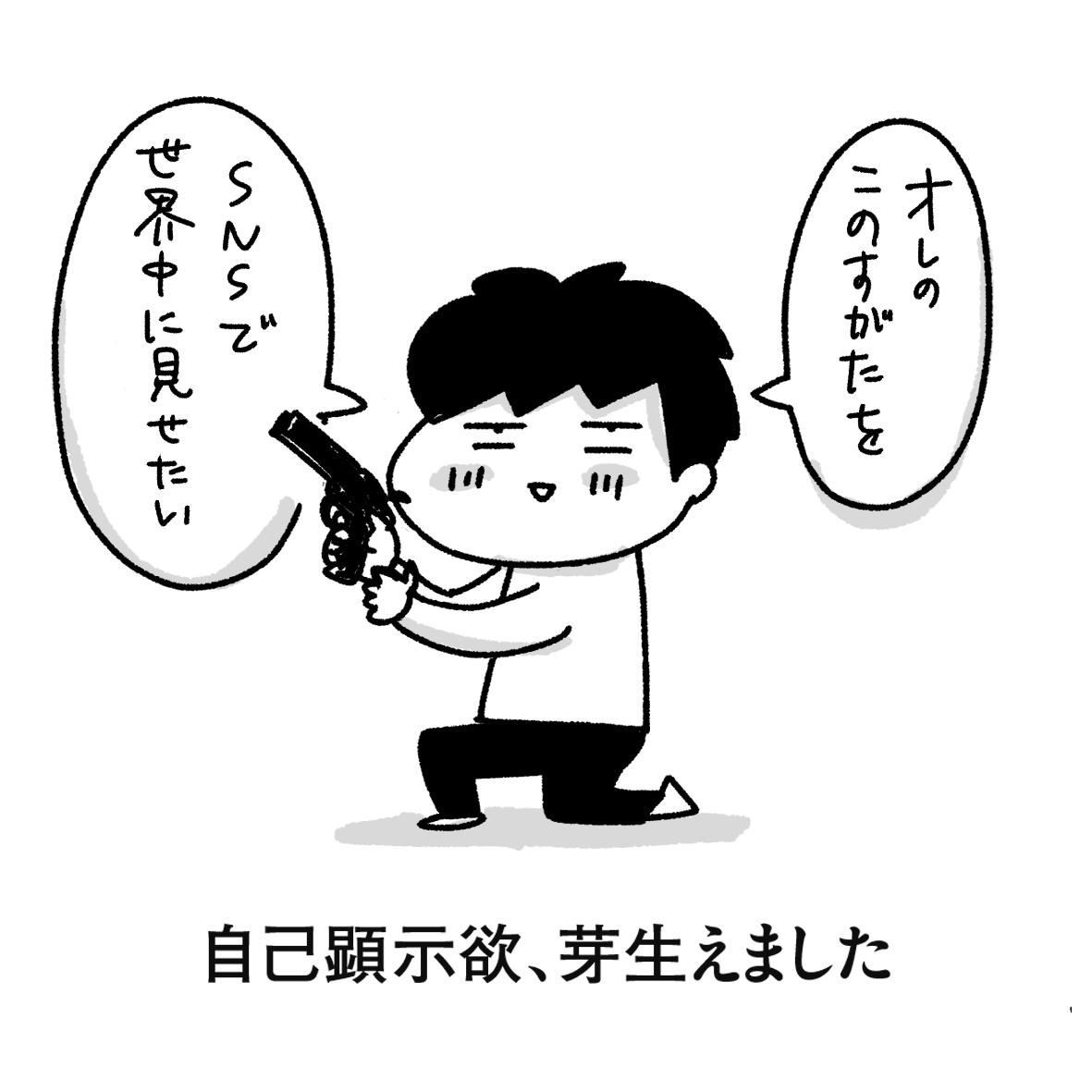 f:id:chokko_san:20200318223309p:plain