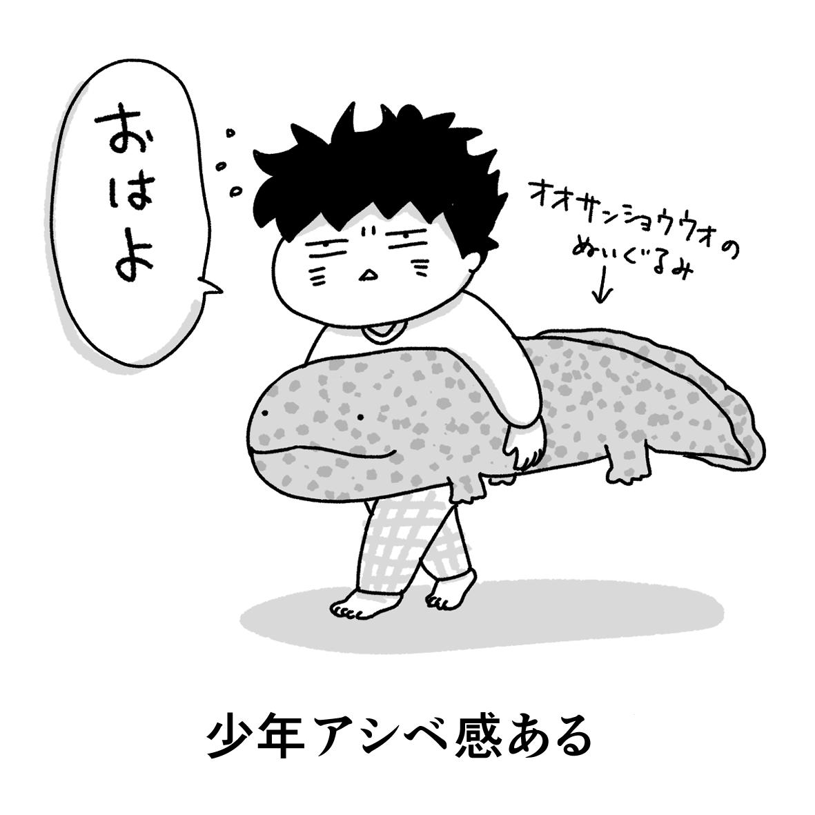 f:id:chokko_san:20200403101947p:plain