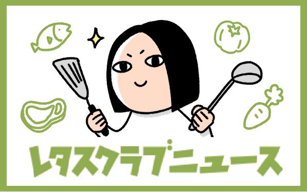 f:id:chokko_san:20200414152539j:plain