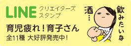 f:id:chokko_san:20200421154142p:plain
