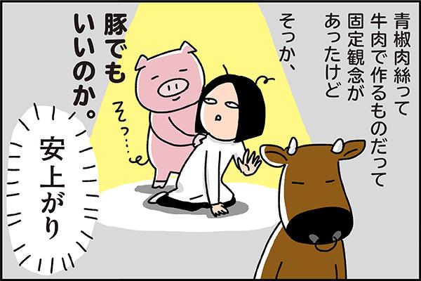 f:id:chokko_san:20200429154152j:plain