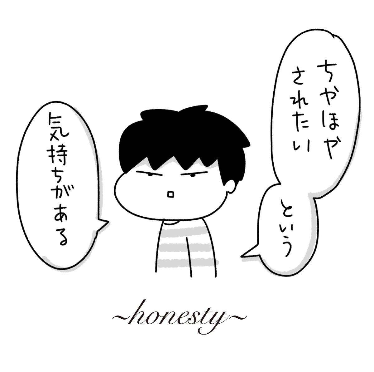 f:id:chokko_san:20200504204303p:plain