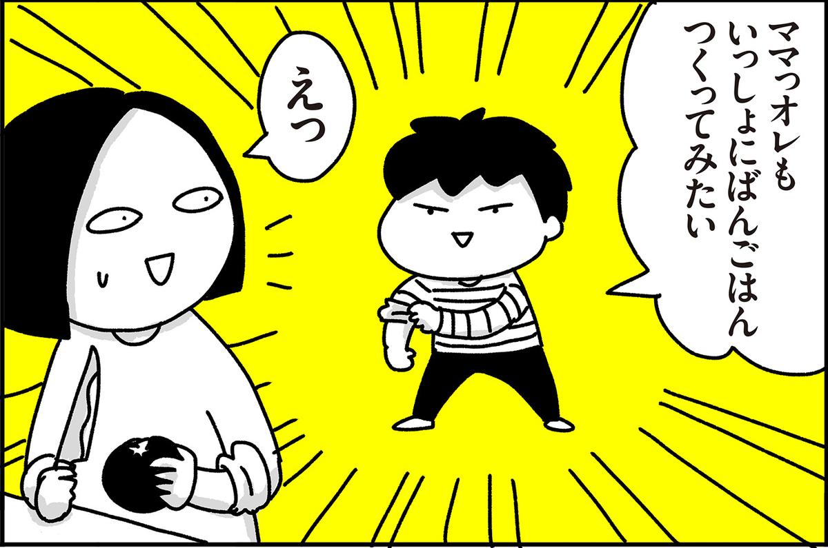 f:id:chokko_san:20200507152726j:plain