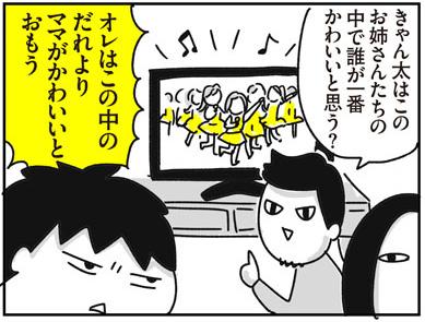 f:id:chokko_san:20200511174719j:plain