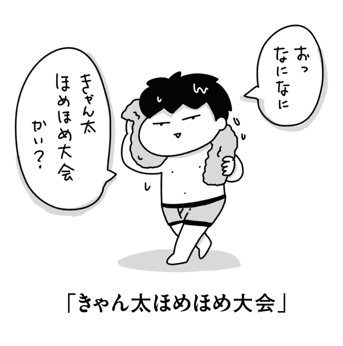 f:id:chokko_san:20200625235037p:plain