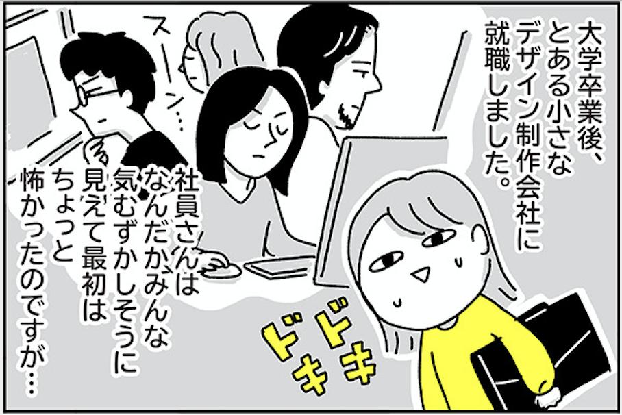 f:id:chokko_san:20200629150003p:plain