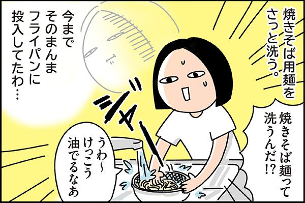 f:id:chokko_san:20200701134940j:plain
