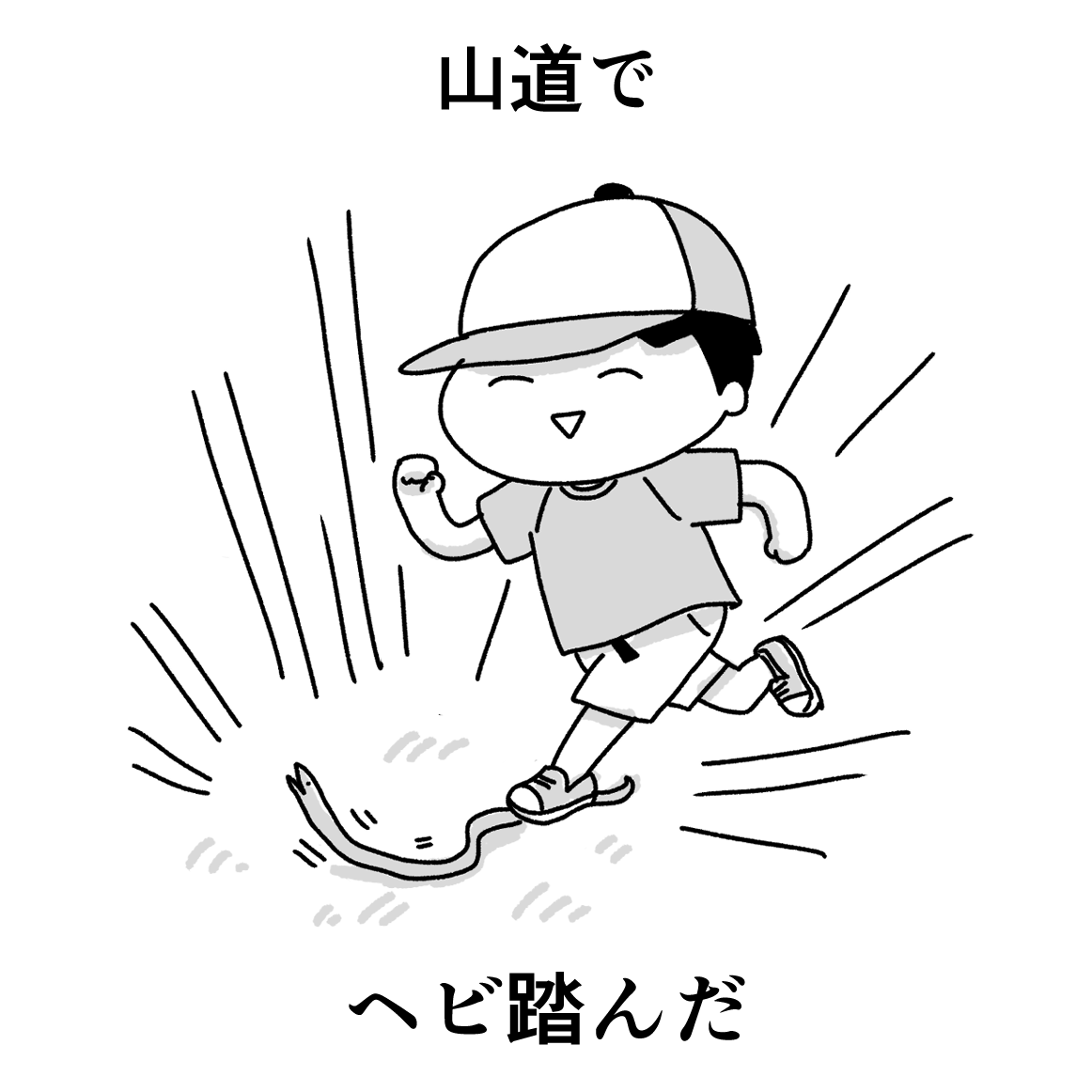 f:id:chokko_san:20200701135533p:plain