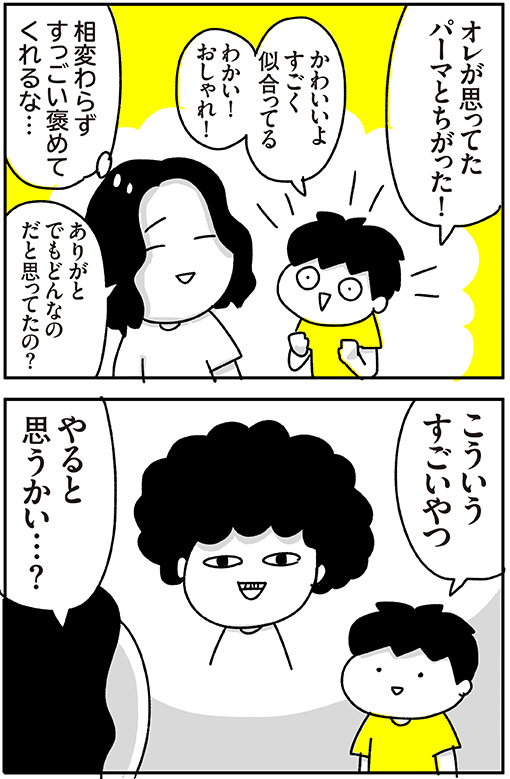 f:id:chokko_san:20200711000951j:plain