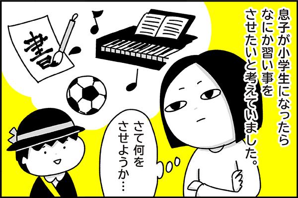 f:id:chokko_san:20200716180404j:plain