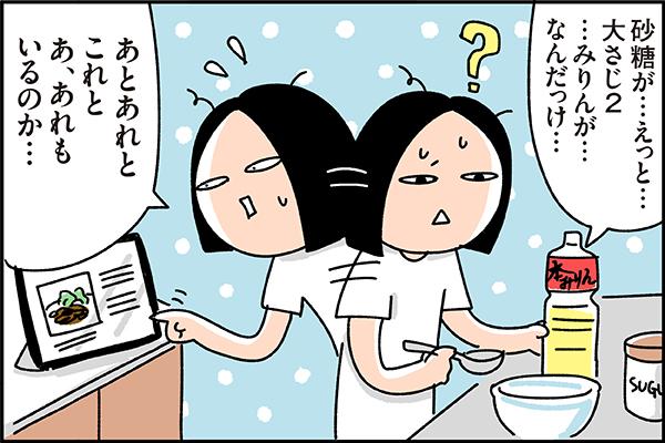 f:id:chokko_san:20200731144411j:plain