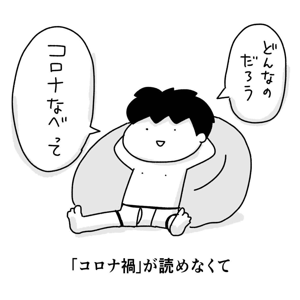 f:id:chokko_san:20200820164812p:plain