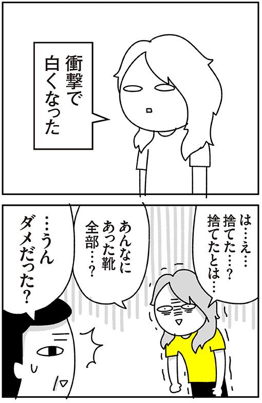 f:id:chokko_san:20200827151148j:plain