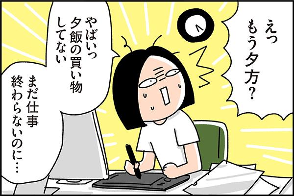f:id:chokko_san:20200907202044j:plain