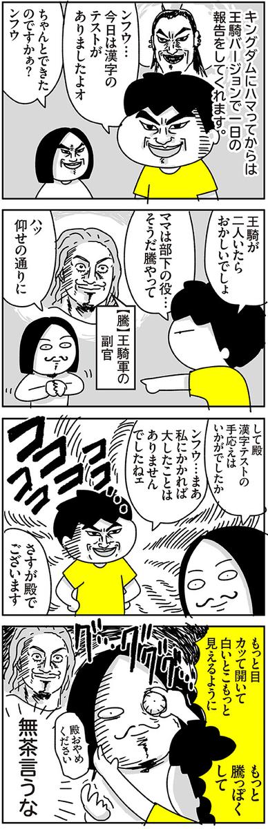 f:id:chokko_san:20200925062903j:plain