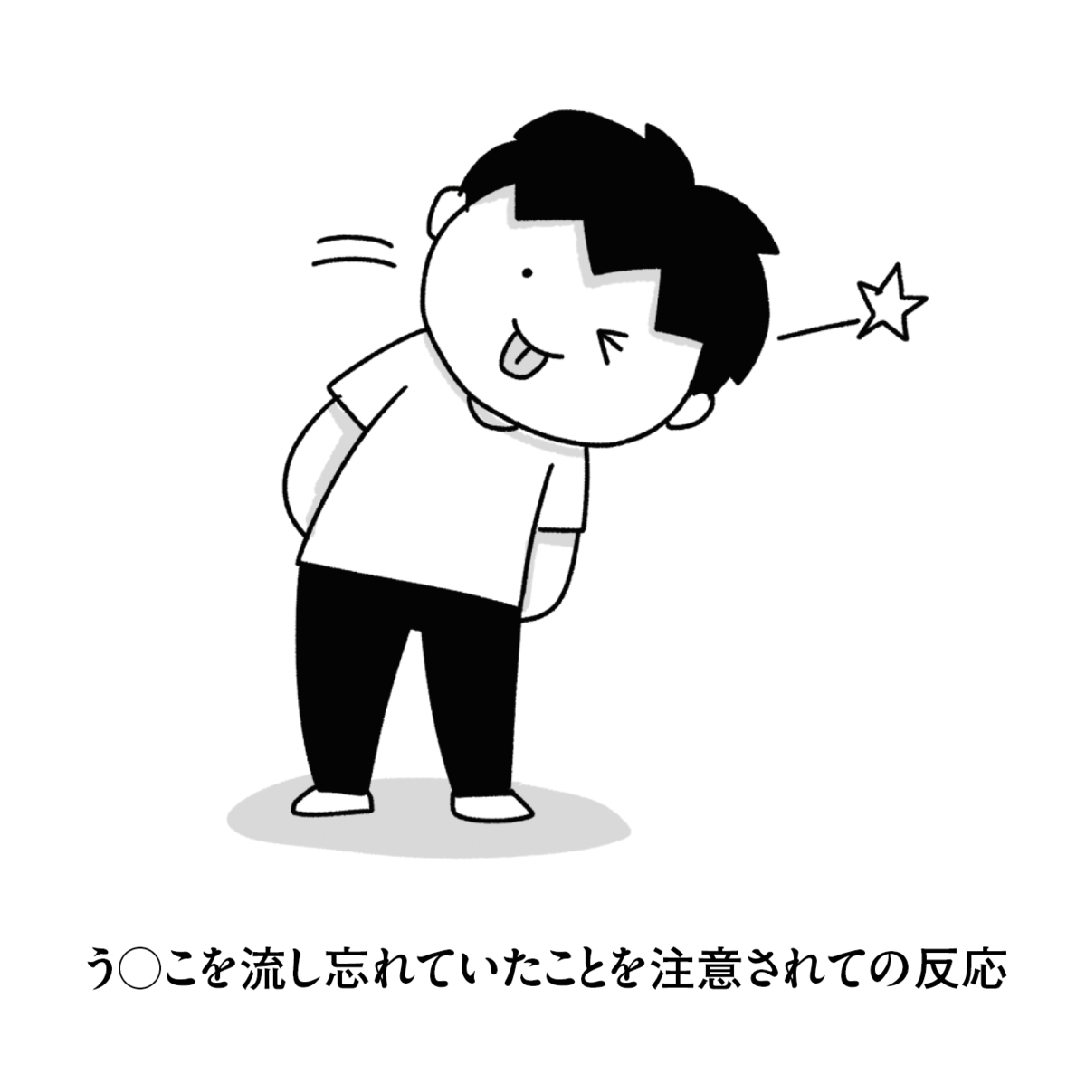 f:id:chokko_san:20201009090913p:plain