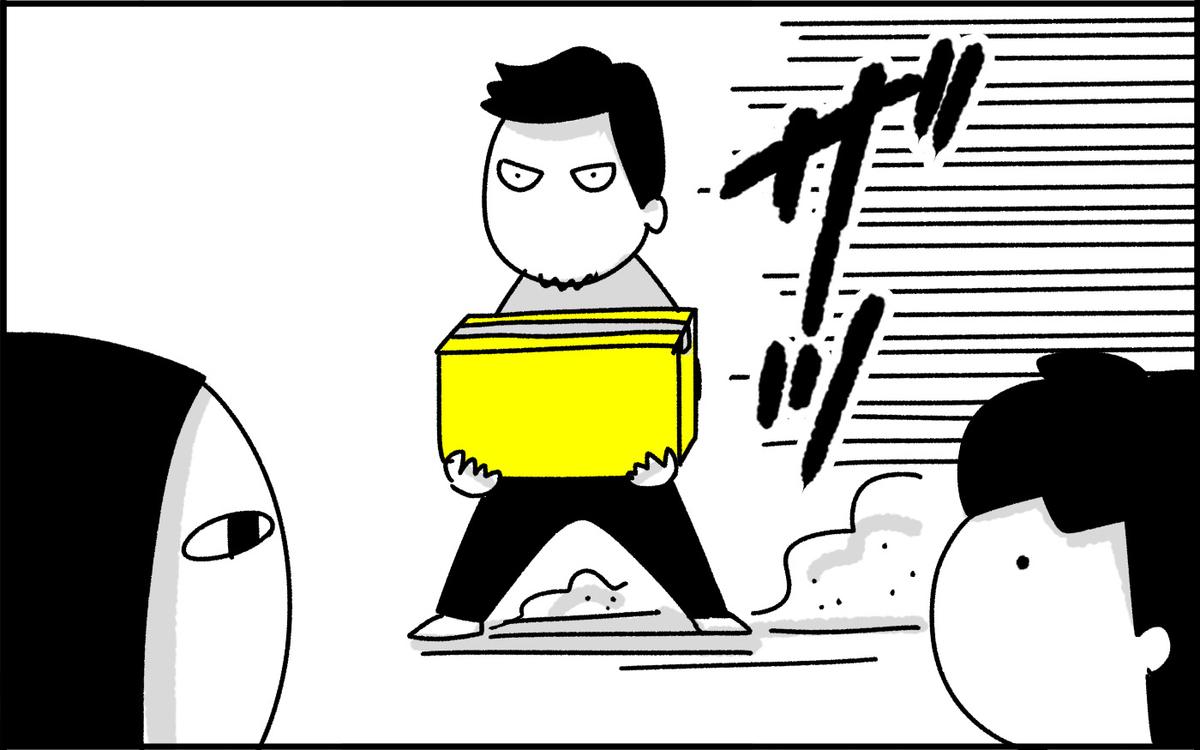 f:id:chokko_san:20201010090518j:plain