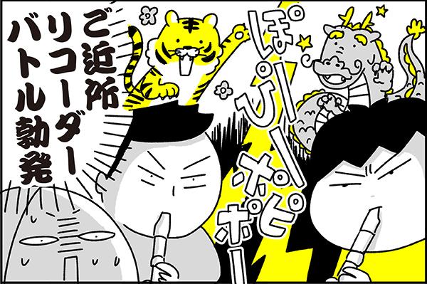 f:id:chokko_san:20201016151233j:plain