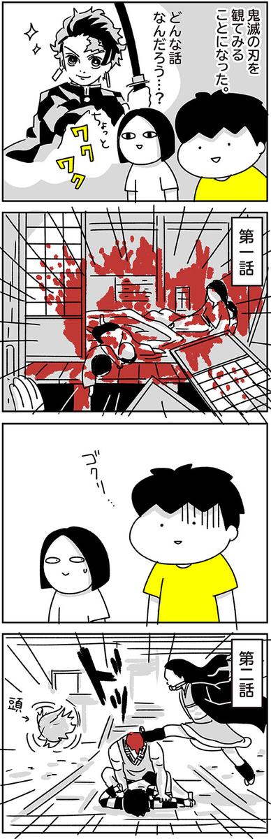 f:id:chokko_san:20201019061222j:plain