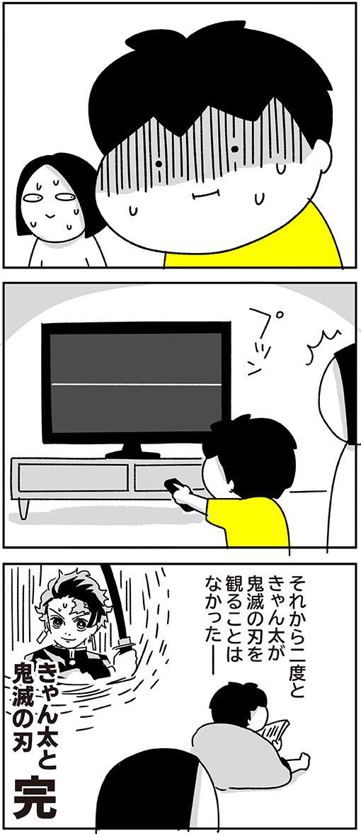 f:id:chokko_san:20201019061526j:plain