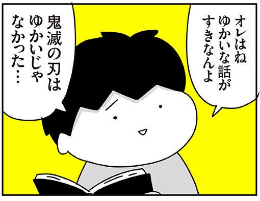 f:id:chokko_san:20201019061627j:plain
