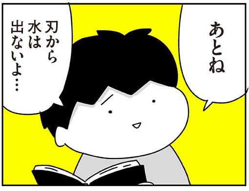 f:id:chokko_san:20201019061647j:plain