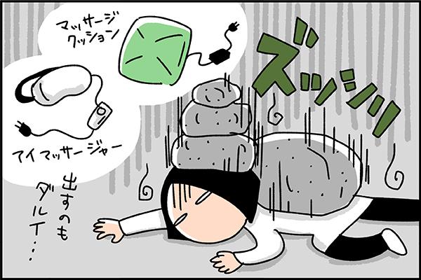 f:id:chokko_san:20201106205351j:plain