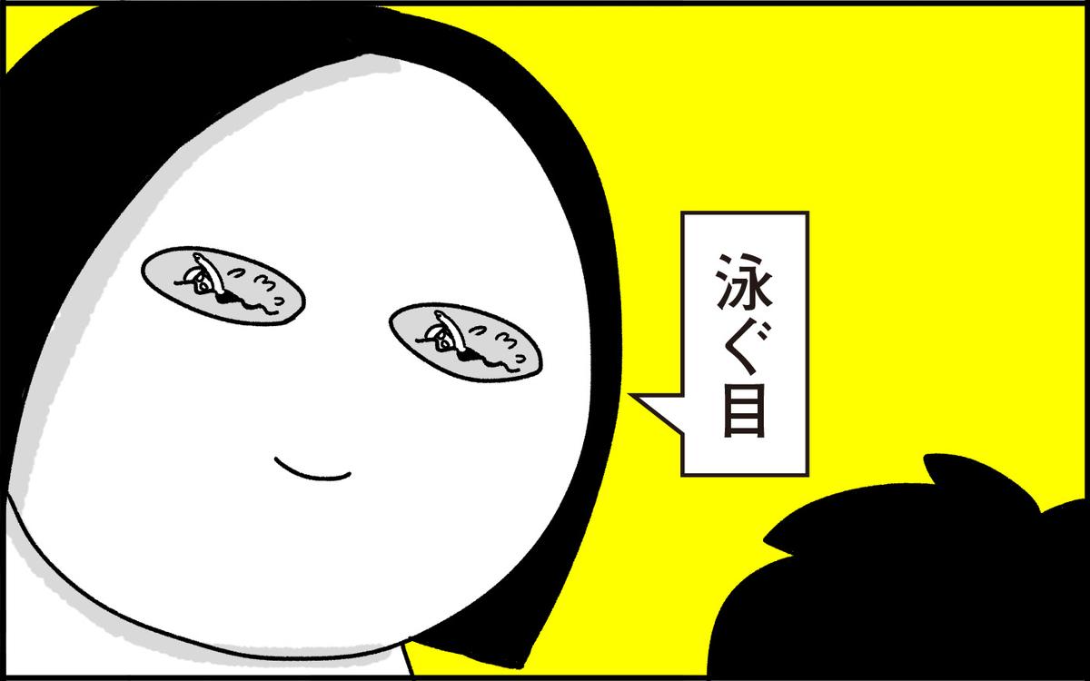 f:id:chokko_san:20201111202702j:plain