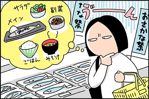 f:id:chokko_san:20201113131635j:plain
