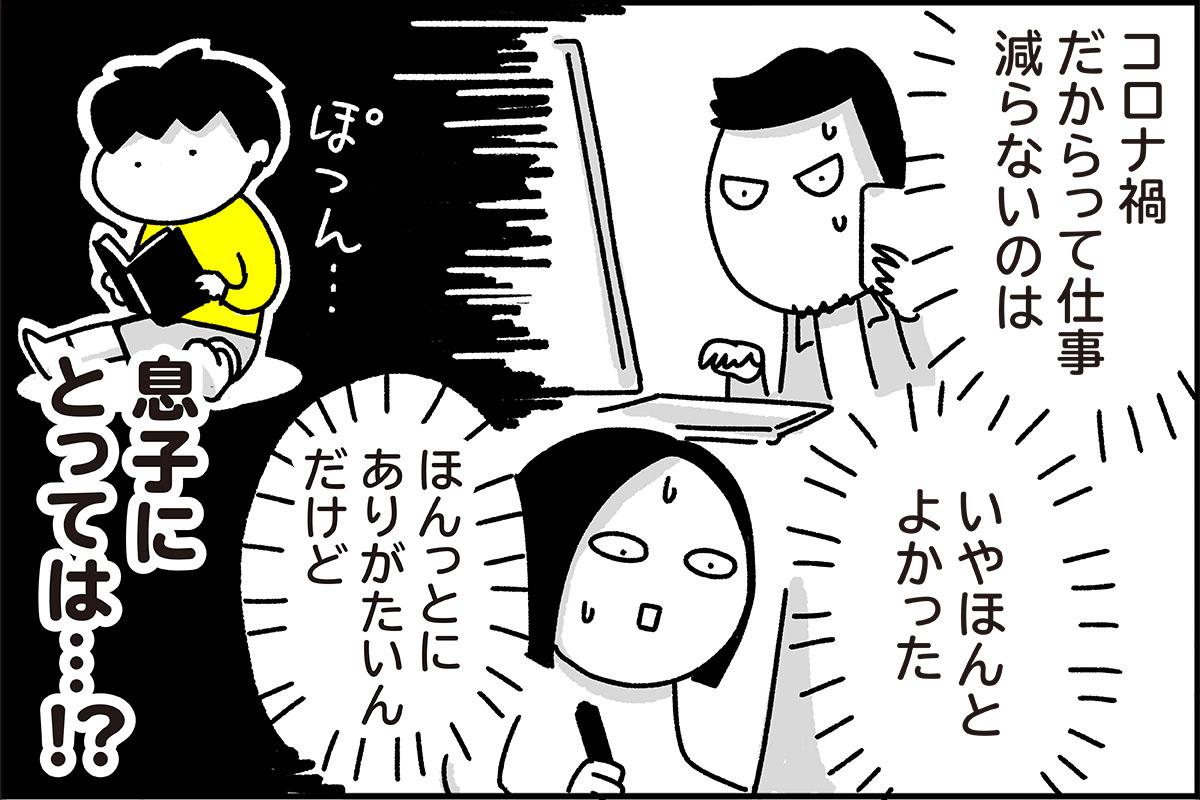 f:id:chokko_san:20201127113645j:plain