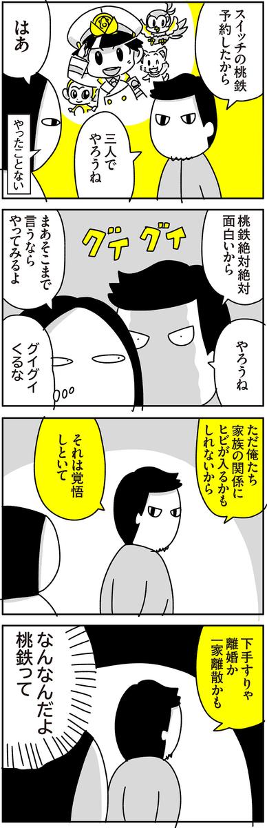 f:id:chokko_san:20201203131835j:plain