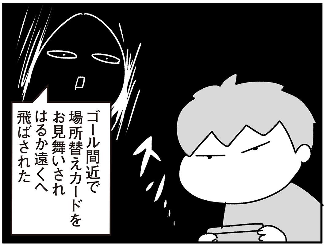 f:id:chokko_san:20201203132034j:plain
