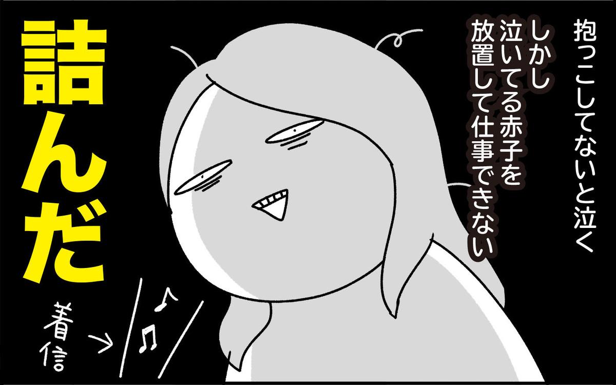 f:id:chokko_san:20201209082634j:plain