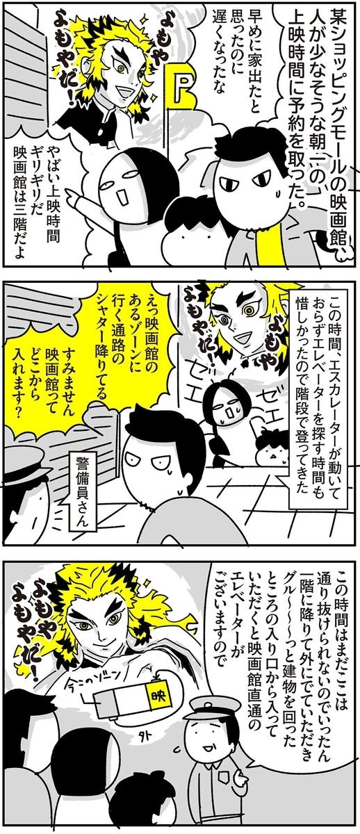 f:id:chokko_san:20201210103916j:plain